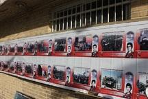 نمایشگاه شهدای انقلاب در قزوین برپا شد