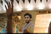 انتشار «آذر عشق» به یاد شهید حججی