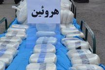باند توزیع هروئین در مشهد متلاشی شد