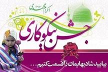 15هزار پاکت جمع آوری هدایای نقدی در مدارس آستارا توزیع شد