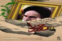 نمایش خیابانی تسخیر و همایش 'تئاتر مردمی خرداد'در کردستان برگزار می شود