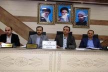 برگزاری جلسه اجرای طرح روستای بدون بیکار در  تالش