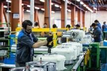 تمرکز صندوق ضمانت سرمایه گذاری صنایع کوچک بر مناطق کم برخوردار