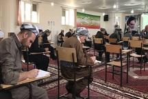 آزمون تعیین سطح روحانیون اهل سنت آذربایجان غربی برگزار شد