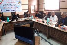 90 درصد جرائم در سیستان و بلوچستان کشف شده است