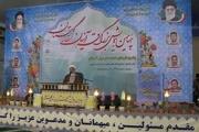 چهارمین همایش بزرگ قرآنیان گلستان در گنبدکاووس برگزار شد