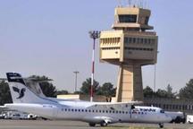 پرواز اصفهان - رشت  برقرار شد