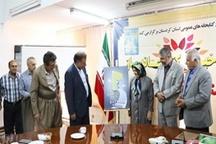 پوستر دومین جشنواره خیرین کتابخانهساز کردستان رونمایی شد