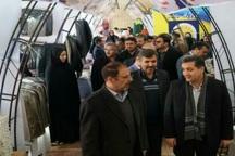 گشایش نمایشگاه تولیدات طرح های خوداشتغالی نهادهای حمایتی آذربایجان غربی