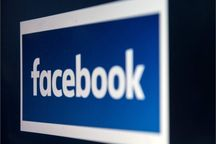 ادعای جدید فیسبوک در مورد حساب های کاربری مرتبط با ایران
