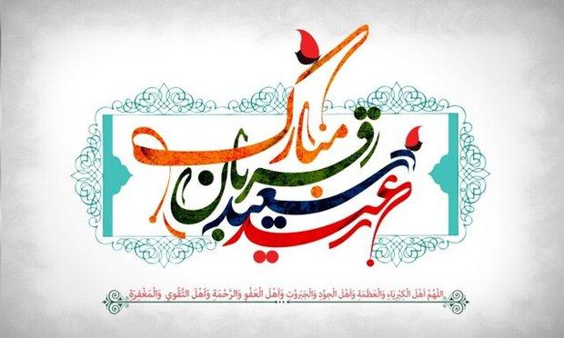 مکان برگزاری نماز عیدقربان در شهرهای استان کهگیلویه و بویراحمد مشخص شد
