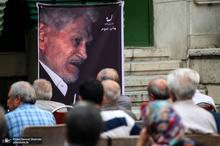 مراسم  چهاردهمین سال درگذشت استاد میر مصطفی عالی نسب