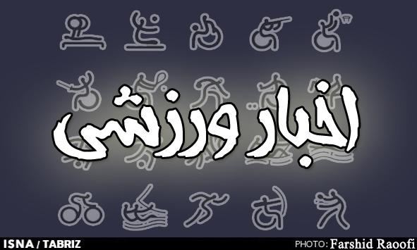 پیروزی تیم فوتبال ساحلی شهرداری تبریز در ایستگاه هفتم