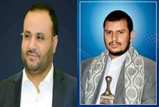 عربستان بزرگترین بازنده ترور رئیس شورای عالی سیاسی یمن است