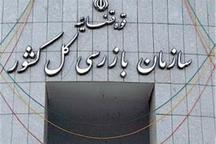 تصرف 97 میلیارد ریالی زمین های دولتی در زنجان پیگیری می شود