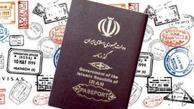 عوارض خروج ایرانی ها در سال گذشته کجا هزینه شد؟