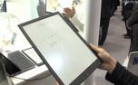 رونمایی از تبلت بزرگ مجهز به نمایشگر E-Ink سونی