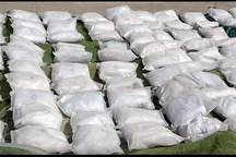 7 کیلوگرم هروئین در میناب کشف شد