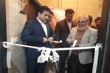 دفتر انجمن صنفی واحدهای پذیرایی و تفریحی قزوین افتتاح شد