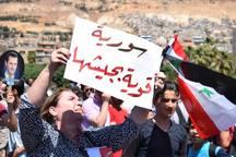 تظاهرات بی سابقه در شهر «الرقه» علیه آمریکا و همپیمانانش در سوریه