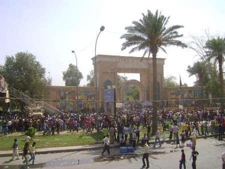عراق، امروز سه شنبه را به مناسبت عید نوروز تعطیل رسمی اعلام کرد