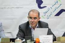 اقدام های لازم برای  راه اندازی مجدد کارخانه پلی اکریل اصفهان در حال انجام است