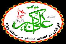 خدمت رسانی گروهی شرکت های پتروشیمی به مردم سیل زده خوزستان