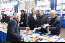نمایشگاه کتاب ناشران ایران در شهرکرد به کار خود پایان داد