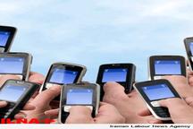 گسترش پوشش تلفن همراه در مناطق گردشگری لرستان