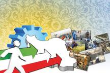 921 طرح اشتغالزایی در شهرستان رشت به بانک ها معرفی شد