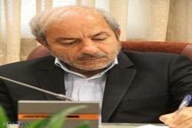 با ارکستر ملی ایران هماهنگ باشید