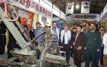 نمایشگاه دستاوردهای دفاع مقدس درقرچک افتتاح شد