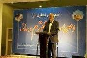 فرماندار مشهد: رسانه ها نقش موثری درانتخابات داشتند