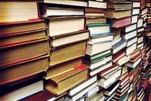 98 عنوان کتاب در آذربایجان غربی منتشر شد