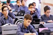 طرح ملی نماد در مدارس مهریز آغاز شد
