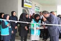 نمایشگاه پیشگیری از آسیب های اجتماعی در دانشگاه بیرجند افتتاح شد
