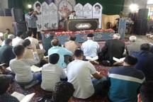 محفل انس با قرآن با حضور قاری بین المللی در آستارا برگزار شد
