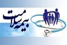 سلامت همگانی، حاصل تدبیر دولت برای خواست ملت