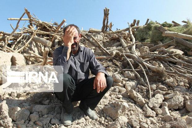 تشکیل صندوق بیمه حوادث طبیعی در انتظار شورای نگهبان