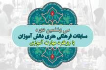 3هزار دانش آموز البرزی در بخش هنری  برتر شدند