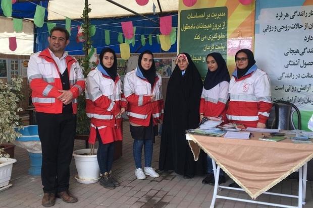 امدادگران باعث آرامش و دلگرمی مسافران نوروزی هستند