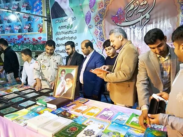 نمایشگاه قرآن و عترت در تایباد به کار خود پایان داد  غرفه بانوان پربازدیدترین