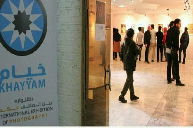 نمایشگاه عکس خیام در قزوین برپا شد