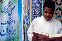 2200 نفر در مسجد گوهرشاد معتکف شدند