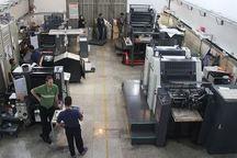 113 چاپخانه در استان یزد فعالیت می کنند