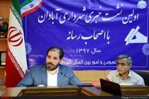 گزارش تصویری نشست خبری شهردار آبادان با اصحاب رسانه