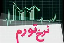 نرخ تورم شهری و روستایی زنجان رقیب سر سخت تورم کشور