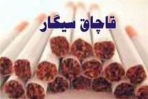 کشف 105 هزارو 200 نخ انواع سیگار قاچاق در بناب