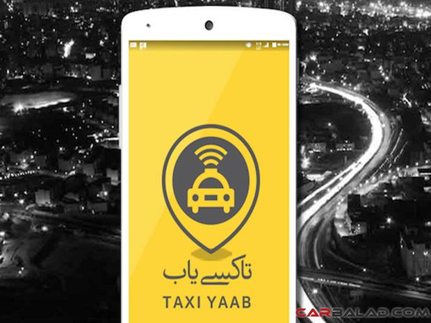 فعالیت تاکسی های اینترنتی بجنورد غیرقانونی است