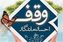 روحانی تفتی، منزل مسکونی خود را وقف کرد